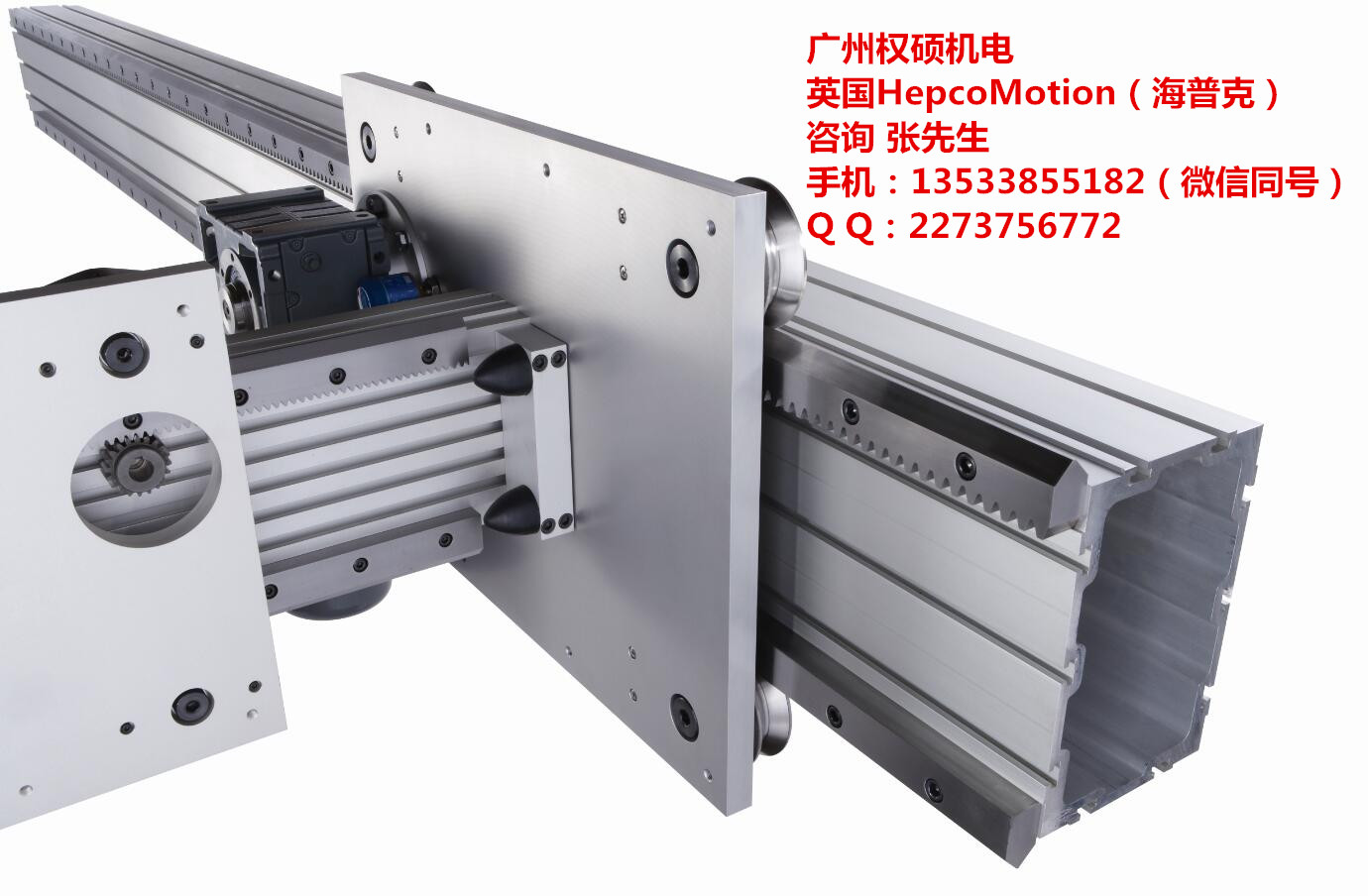 【直线导轨】报价_图片_品牌-广州市广润机电科技有限公司