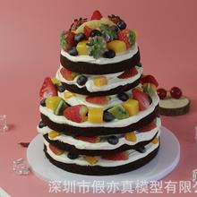 仿真蛋糕模型生日蛋糕千层巧克力黑森林美味可口水果造型