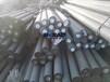 S55C高彈性彈簧鋼棒,光亮彈簧鋼棒
