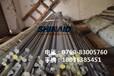 美国进口冷拉钢,1020优质冷拉钢