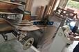 67siCr7高精度彈簧鋼帶,進口鋼帶批發