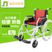 成都手动轮椅生产厂家