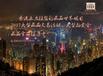 广州哪家拍卖公司成交率高