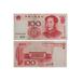 广州南极光能鉴定错版币吗