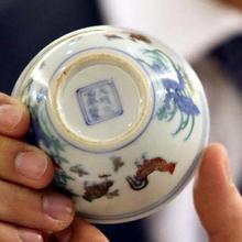 逾2.8亿港元:明代鸡缸杯创中国瓷器拍卖新纪录图片