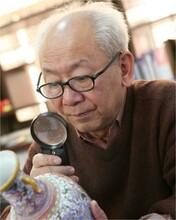 著名鉴定专家李知宴老师图片