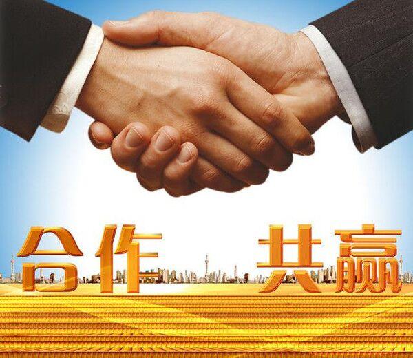 黑龙江中远商品交易市场准入条件资金激活准入门槛