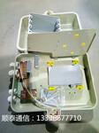 SMC1分32光分路器箱图片