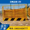 供应基坑护栏,工地安全防护栏,建筑施工临边安全防护网