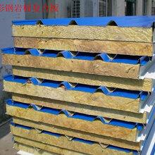 岩棉保温板龙牌聚苯板挤塑板
