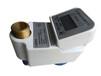 IC卡智能水表价格水表厂家直销全国质量保证