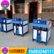 供应阀口包装机干粉砂浆包装机计量包装机阀口灌装机灌包机打包机计量沙子包装机