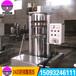 供应180型香油机大型商用液压榨油机韩式香油机香油机炒籽机