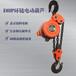 DHP环链电动葫芦河北最大最优质的电动葫芦生产厂家