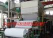 河南造纸机厂家供应787-1575型烧纸迷信纸造纸机设备