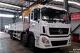 厂家直销各类品牌随车吊随车起重运输设备