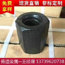 邯郸市精轧螺母厂家M32精轧螺纹钢锚具图片