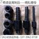 厂家直销高强度高铁螺母发黑处理加厚精轧螺母批发精扎螺纹钢