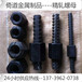 供应PSB830精轧螺纹钢直径32精轧螺纹钢晓军紧固件