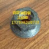 M32钢筋锚固板、精轧锚固板、球磨锚固板、铸铁锚固板、精轧螺纹