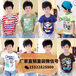 河北邢台哪里有几元童装批发时尚韩版童装3至9岁中小童T恤厂家直销