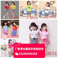 安徽蚌埠厂家直销童装,夏季几元男童女童装,男童女童2-7岁童装T恤,3元童装五元童装图片