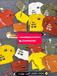 山東菏澤秋季童裝批發市秋冬季時尚韓版童裝長袖T恤衫批發特價便宜甩賣童裝T恤批發