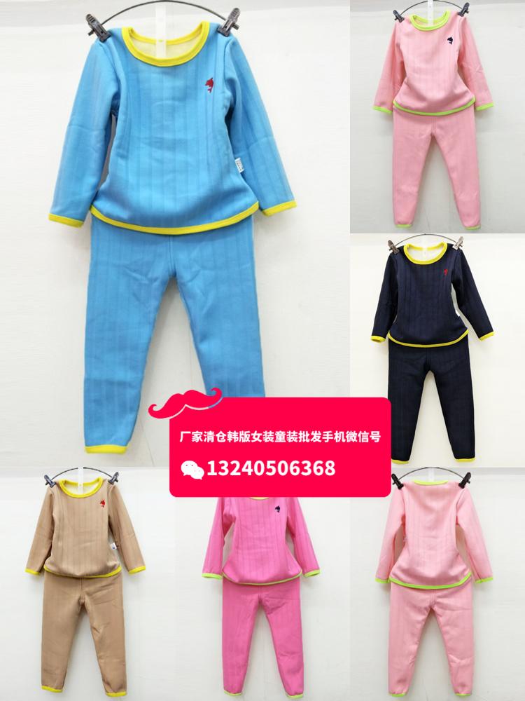 贵州贵阳童装秋衣秋裤