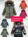 广西柳州童装批发价格哪里有厂家直销童装棉衣卫衣批发20元以下新款韩版童装棉衣棉服