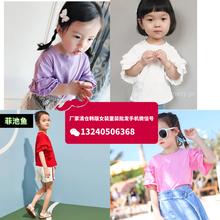 去哪里找便宜又韩版质量又好的童装货源服装生产基地就能找到最便宜的货源吗