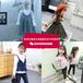 中山八童裝批發哪里好秋季時尚韓版童裝批發常識介紹廠家一手貨源童裝拿貨技巧