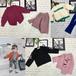 青?#21644;?#35013;批发市场在哪即墨秋冬童装毛衣批发攻略2018货到付款时尚新款韩版包芯纱毛衣
