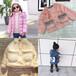 台湾台中童装名品一条街新款韩版潮款毛领棉衣批发加绒加厚羊羔绒外套货到付款