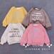 現在兒童衣服賣什么款式好貴州畢節擺地攤趕集甩賣童裝加厚加絨圓領衛衣批發