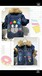 廣西梧州韓國童裝批發市場中高檔精品實體店面質量好的童裝棉衣批發中大童長褲棉衣批發