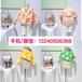 河北保定童裝批發市場進貨技巧50元以下質量好又韓版的兒童衣服批發微商
