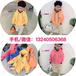 河北保定童裝批發市場進貨技巧50元以下質量好又韓版的兒童衣服批發微商朋友圈