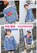 山東聊城廠家直銷新款韓版冬季中童童裝外套批發貨到付款冬季個性帥氣網紅爆款兒童服裝