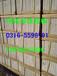 陕西珍珠岩保温板珍珠岩板厂家珍珠岩板价格