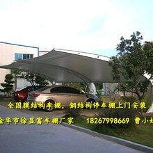 衢州电瓶车停车棚改造方案、龙游厂区汽车停车棚效果图设计