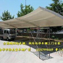 蚌埠汽车棚公司、安庆员工电动车遮雨棚规划工程