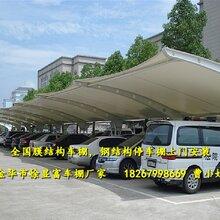景德镇充电桩钢结构停车棚、九江停车棚工程定做安装