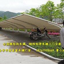 沈阳单位钢结构停车棚竣工、铁岭停车棚安装设计施工图纸