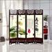柳州饭店屏风隔断价格优质屏风屏风质优价廉一站式屏风采购