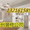 杭州童装店装修公司收费-童装店色彩搭配/杭州意林