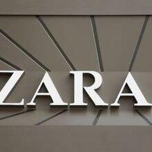 Zara折扣店加盟代理批发