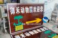 旅游反光标志牌设计制作批发