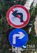 交通标识牌设计制作
