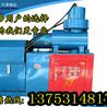 北京东城GDCJ-40全自动钢筋墩粗机厂家直销