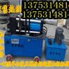 北京大兴GDCJ40型直螺纹钢筋镦粗机厂家直销
